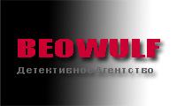 конфиденциальной информации о фирмах и частных лицах в РФ и за рубежом